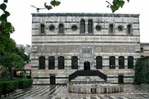 Damasco-Palazzo-Azem